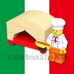 シェフのおススメ石窯焼きピザ