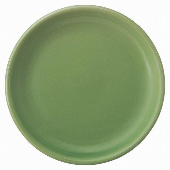 カントリーサイド ジェイド 26cmディナー皿