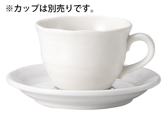 ネオクラフト 受皿 ※カップ別売