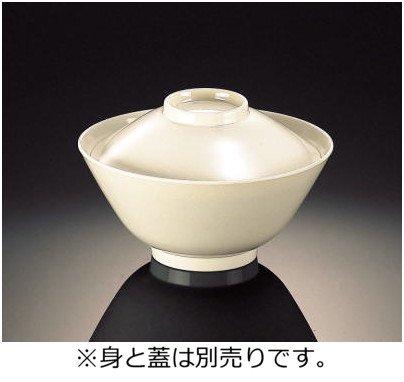 [マンネン17-97] 茶碗 小 フタ アイボリー 60個セット(190円/個) ※受注生産