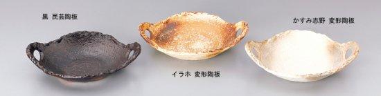[みやび街道1-895] 黒 6号民芸陶板