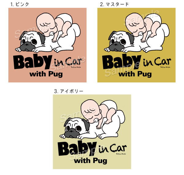 baby in carステッカーパグ