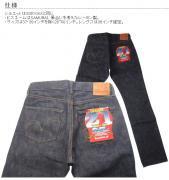 Samurai jeans -S510xx21oz-