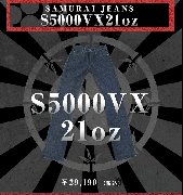 S5000VX 21ozスペシャルセルビッチデニム