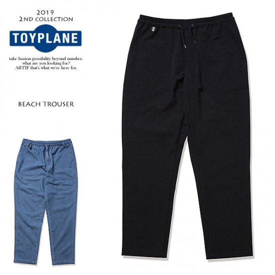 <img class='new_mark_img1' src='//img.shop-pro.jp/img/new/icons12.gif' style='border:none;display:inline;margin:0px;padding:0px;width:auto;' />TOYPLANE BEACH TROUSER
