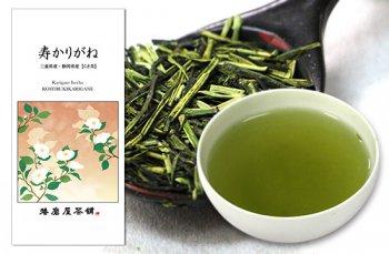 寿かりがね  【三重県産・静岡県産】 茎茶