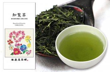 知覧茶  【鹿児島県知覧産】 煎茶
