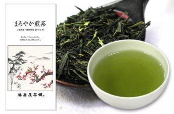 まろやか煎茶  【三重県産・静岡県産】 かぶせ茶
