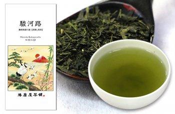 駿河路  【静岡県掛川産】 煎茶