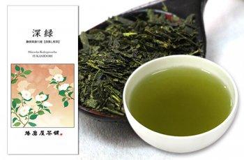 深緑  【静岡県掛川産】 煎茶
