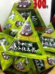 ひめじ城ひと休み茶12個セット