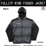 フルジップウィンドフードジャケット(裏地メッシュ付き)BLK