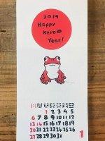 2019年手すり版画カレンダー 1月始まり