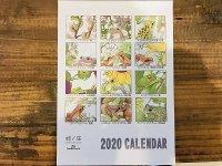 2020 色んな日本のカエルと花のカレンダー