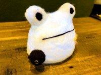 羊毛カエルランプシェード 白