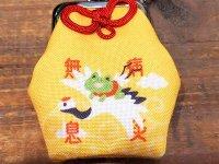縁起の良い黄のお守りがま口 カエル乗せ鶴