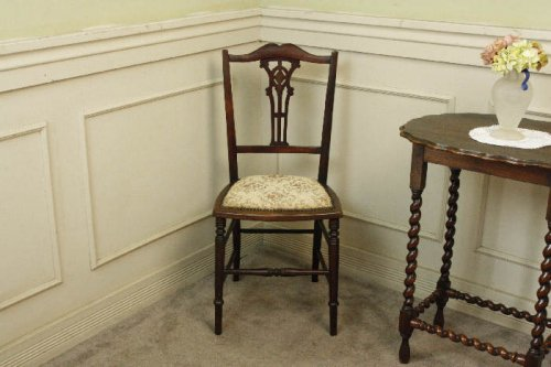 エドワーディアンレディースチェアch14i 繊細で上品な椅子 英国から