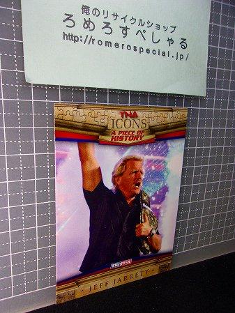 TNA/ICONS∞◆♯88ジェフジャレット/Jeff Jarrett×ハルクホーガン/Hulk Hogan【TRISTARプロレストレーディングカード】WWE/W…