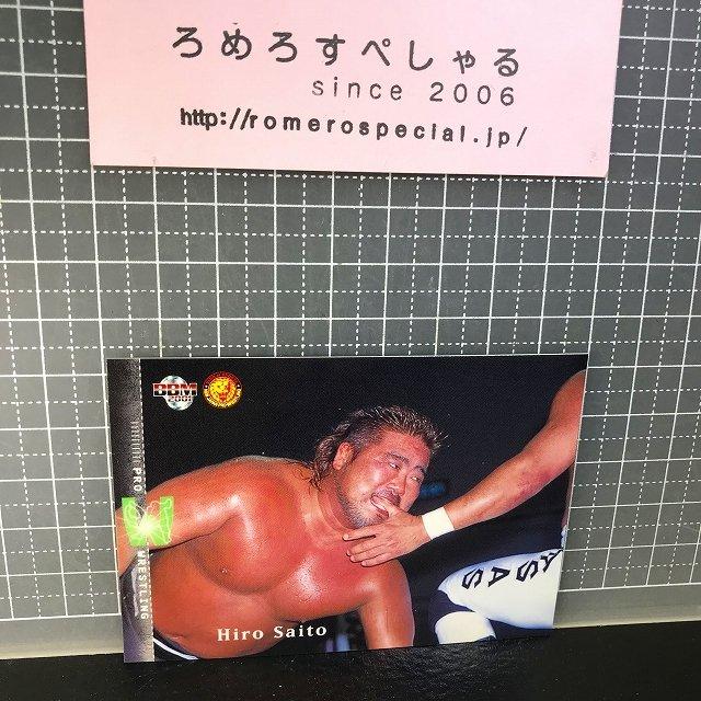 2001年BBM∞★♯029ヒロ斉藤/新日本プロレス【プロレスカード】