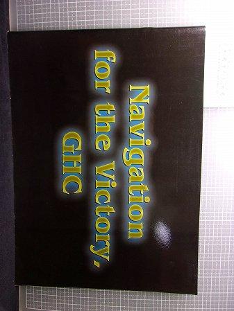 パンフレット△NOAH/プロレスリングノア『NavigationForTheVictoryGHC』(2001年)三沢光晴/秋山準/丸藤正道/小林健太/KEN…