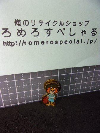 【ピンバッジ】★ホーク/福岡ソフトバンクホークス【ピンバッチ】