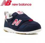 【newbalance】ニューバランス NB ファーストシューズ ベビー キッズ ジュニア スニーカー (IT313FNV)