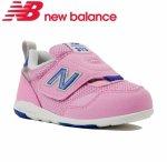 【newbalance】ニューバランス NB ファーストシューズ ベビー キッズ ジュニア スニーカー (IT313FPK)