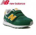 【newbalance】ニューバランス NB ベビー キッズ ジュニア スニーカー (IO313GR)