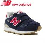 【newbalance】ニューバランス NB ベビー キッズ ジュニア スニーカー (IO313NV)