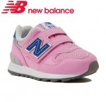 【newbalance】ニューバランス NB ベビー キッズ ジュニア スニーカー (IO313PK)