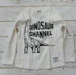 【CHANNEL】チャンネル 恐竜 ブラキオサウルス 長袖Tシャツ オフシロ (8415-OW)