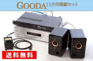 フラッターケーブル特選コンポ | Thomann S-75(アンプ) PD-10 セット