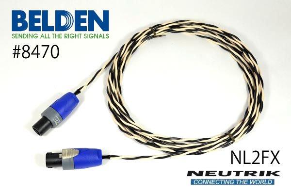 スピーカーケーブル BELDEN ベルデン 8470 NEUTRIK NL2FX スピコン⇔スピコン