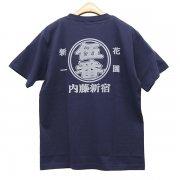オリジナル和柄T『内藤新宿』