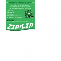 <font size=5>Jambo Lacquer/ジャンボラッカー</font><br>RAINBOW/ZIPtheLIP<br>Label GREEN TEA LABEL <br>