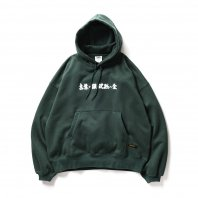 <font size=5>TBPR</font><br>SILVER & GOLD HOODIE (TIGHTBOOTH / THA BLUE HERB)<br>FOREST<br>