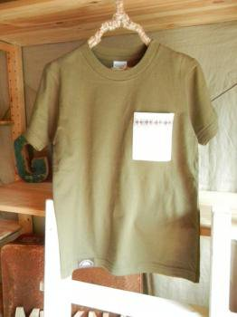 スウェーデン刺繍キッズTシャツ【 130cm(6~7歳)】『チョコレートブラウン×刺繍』【Tシャツ、半袖】キッズ夏メイドインジャ…