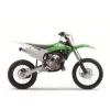 2014年モデル(KX85DEF)  LIME GREEN