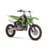 KX85 - Kawasaki純正部品 パーツカタログから注文
