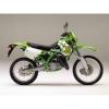KDX125SR - Kawasaki純正部品 パーツカタログから注文