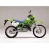 1994年モデル(KDX125-A5) LIME GREEN