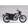 W400 - Kawasaki純正部品 パーツカタログから注文