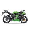 2013年モデル(ZX636FDF) LIME GREEN