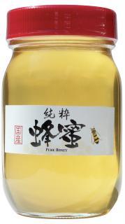 弥生が丘養蜂園「ヘアリーベッチ蜂蜜」600g