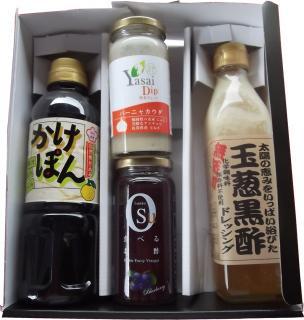 梅薫酢醸造元「バラエティAセット」