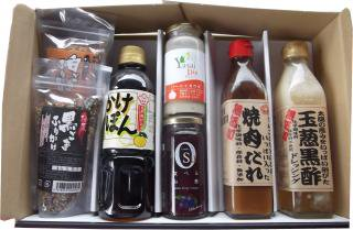 梅薫酢醸造元「バラエティBセット」