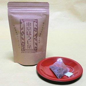 東京ほうじ茶ティーバッグ