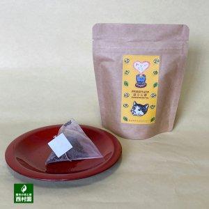 マサムネほうじ茶