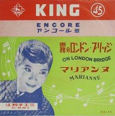 「霧のロンドンブリッジ 江利チエミ」の画像検索結果