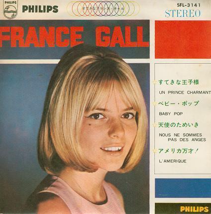 フランス・ギャルの画像 p1_18
